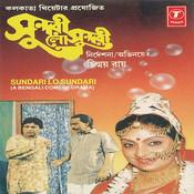 Sundari Lo Sundari(Comedy Drama) Songs