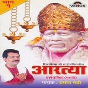 Aartya- Vol- 1- Marathi Songs