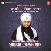 Saakhi-Sewa Das Songs