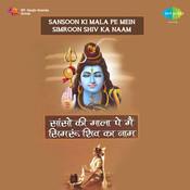 Sansoon Ki Mala Pe Mein Simroon Songs