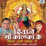 Aad Ganesh Manayo Mori Deva Rani Song