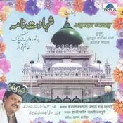 Nazarse Hi Aashina Song