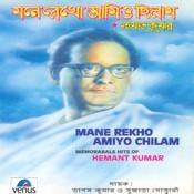 Mane Rekho Amiyo Chilam Songs