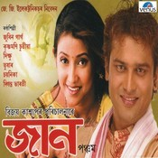 Jaan- Assamese Songs