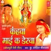 Kahnwa Maa Ka Derwa Songs