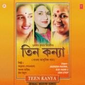 Teen Kanya Songs