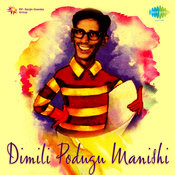Dimili Podugu Manishi Songs