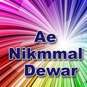Ae Nikmmal Dewar Songs