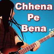Akhiya Kaila Lal Song