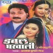 Double Gharwali Songs