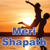 Meri Shapath Songs