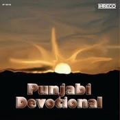 Punjabi Devotional - Vol-4 Songs