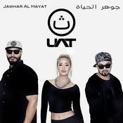 Jawhar Al Hayat Songs