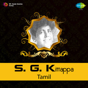 S G Kittappa Tamil Songs