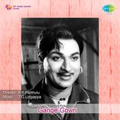 Gange Gowri Songs