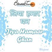 Jiya Hamaar Ghan Songs