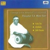 T S Mani Iyer Homage Immortal Percussio Songs