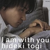 I Am With You Songs