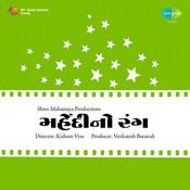 Mehndi No Rang Songs