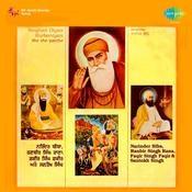 Singhan Diyan Kurbaniyan Punjabi Folk Songs
