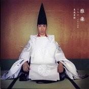 Gagaku Ten Chi Ku - Sen-nen no Yuga Songs