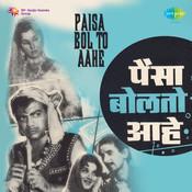 Paisa Bol To Aahe Songs