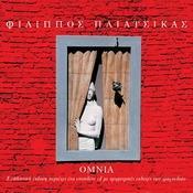 Omnia Songs