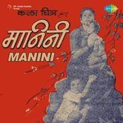 Manini Songs