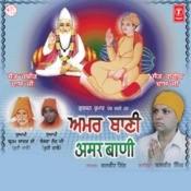 Ram Naam Jin Chiniyaan Jheena Panjar Tara& & & Jahan Lobh Taih Kaal Hai Jahan Khema Taih  Song