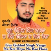 Guru Gobind Singh Varga Na Koi Hoya Na Koi Hona Songs