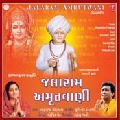 Jalaram Amritwani Songs