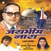 Jaybhim Naara Songs