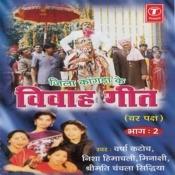 Jila Kangra Ke Vivah Geet (Part.2) Songs