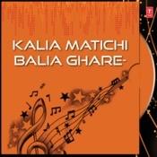 Kalia Matichi Balia Ghare Songs