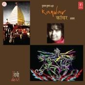 Kanwar Songs