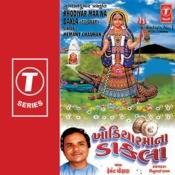 Khodiyar Maa Na Dakla Songs