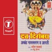 Dutt Digambara Akhand Naam Songs