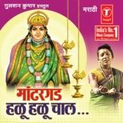 Maadhargadh Halu Halu Chaal (Kaubaichi Bhakti Geete) Songs