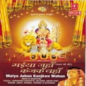 Maiya Jahan Kanjke Wahan Songs