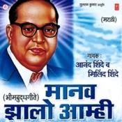 Manav Jhalo Aamhi Songs