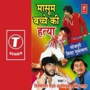 Masoom Bachche Ki Hatya Songs