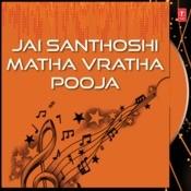 Jai Santhoshi Matha Vratha Pooja Songs