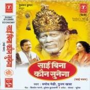 Tera Shukriya Hai Song