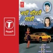 Naya Model Gaadi Song