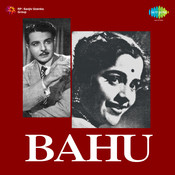 Bahu Songs