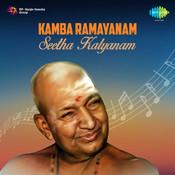 Kamba Ramayanam Seetha Kalyanam Songs
