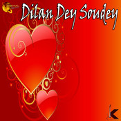 Pyar da koi rog na mp3 song download dilan dey soudey for Koi phool na khilta song download