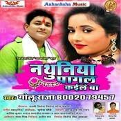 Milal Gawaiya Saiya Ye Sakhi Song