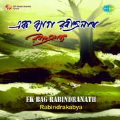 Ak Bag Rabindranath - Rabindrakabya  Songs