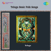 Telugu Basic Folk Songs Songs